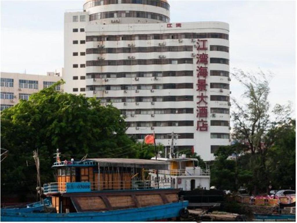 海口江湾海景大酒店