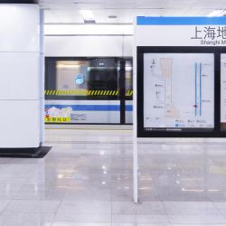 唐镇地铁站