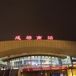 成都火车南站