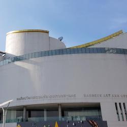 曼谷文化艺术中心