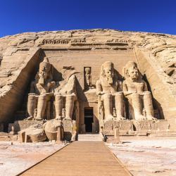Luxor Museum, 卢克索