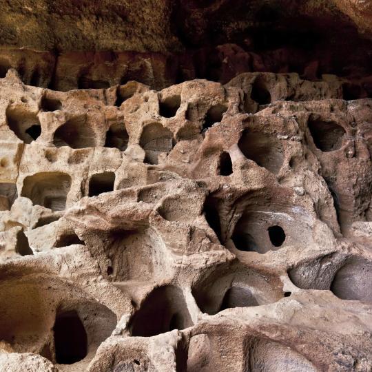 平塔达洞穴考古遗址