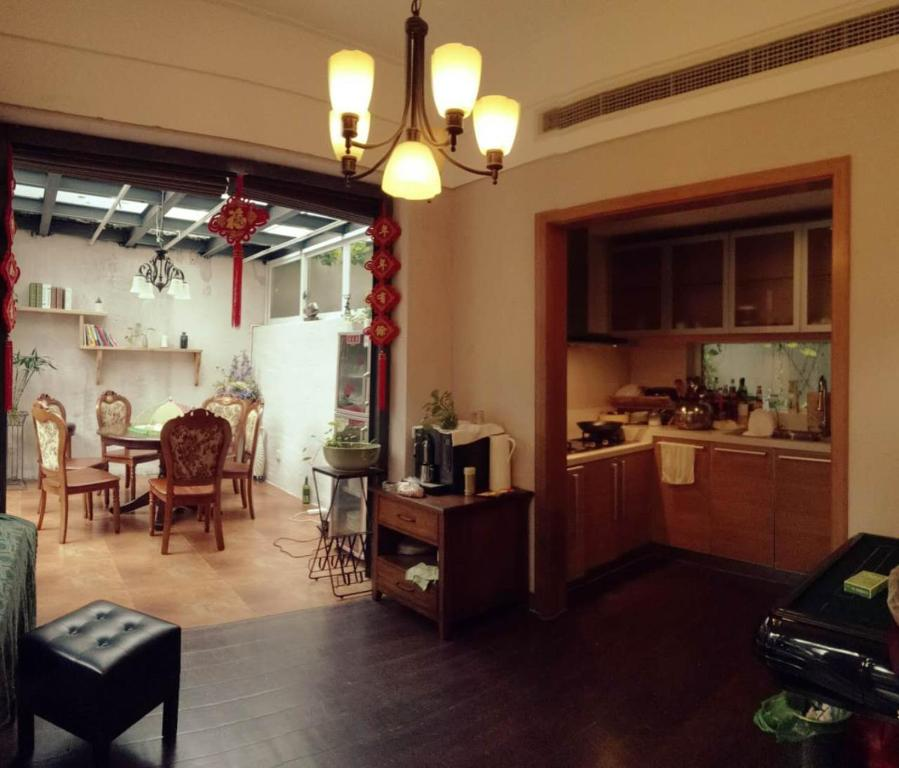Qihua Qingcheng Art Hotel
