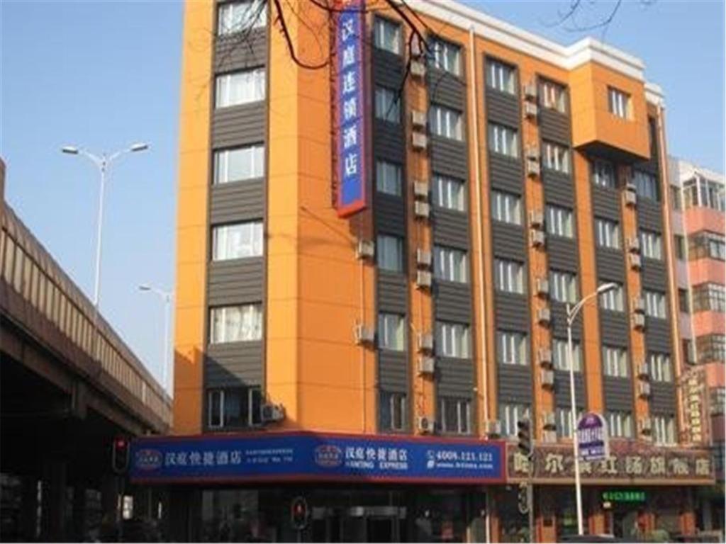 在太原火车站边住的酒店,80一天