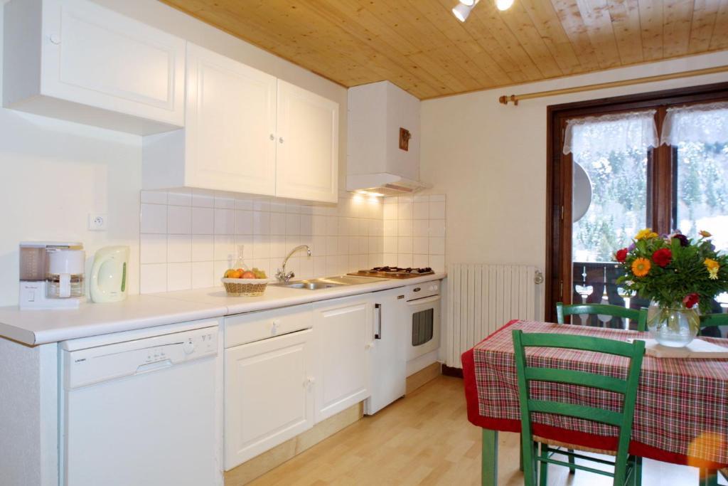 Appartements Les Gets - Quartier Perrières预订_Appartements ...