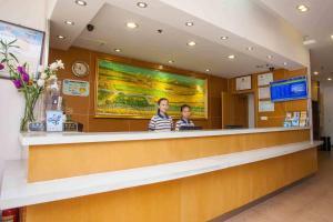 7天连锁酒店北京朝阳北路常营地铁站店大厅或接待区