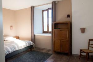 La vallée de Gaïa客房内的一张或多张床位