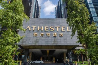 重庆申基索菲特大酒店