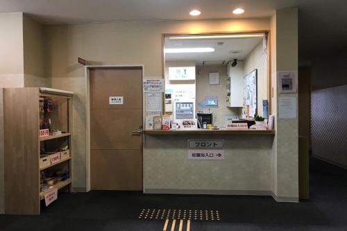 OYO Hotel Hachi No Oyado Numadate Heights Akita大厅或接待区
