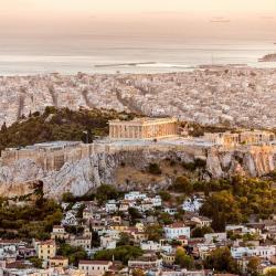 雅典 119间度假屋
