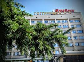 库兹巴斯酒店