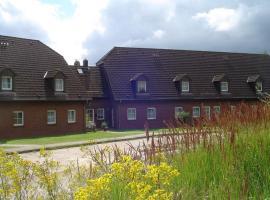 施达尔波登霍尔公寓旅馆