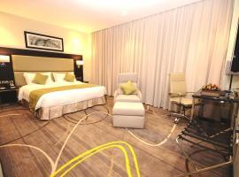 内罗毕迦南皇家郁金香酒店