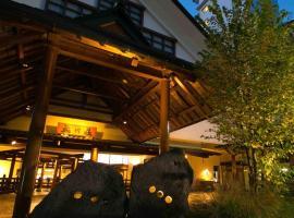 大川荘日式旅馆
