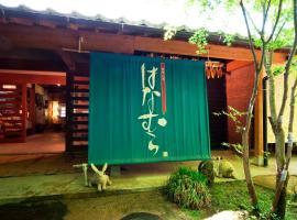 四季花村日式旅馆