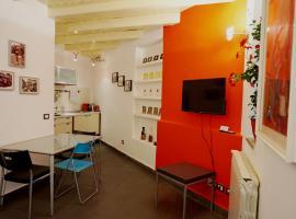拉万代巷一室公寓,位于米兰的公寓
