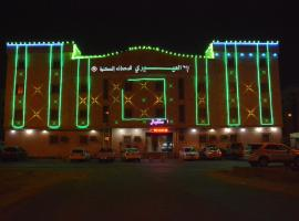 Al Eairy Apartments- jazan 1
