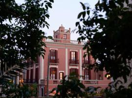 埃瓦克拉拉酒店