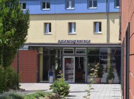 海德堡国际青年旅馆
