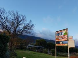 山谷美景汽车旅馆