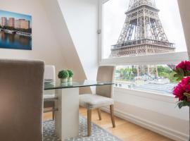 查尔斯弗罗奎兹公寓,位于巴黎的公寓