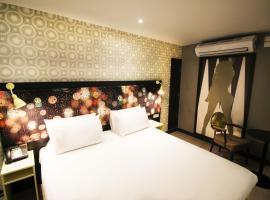 伦敦温布利贝斯特韦斯特优质酒店