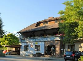 巴恩塔勒嘎斯霍夫餐厅酒店