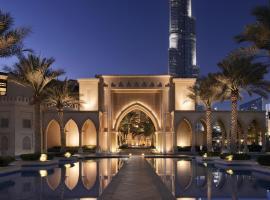 迪拜市中心皇宫酒店