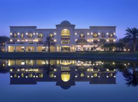 迪拜蒙哥马利地标酒店
