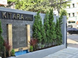 可塔拉酒店