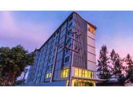 B2乌邦精品及经济型酒店, 乌汶