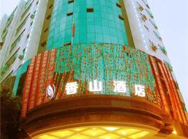 忠县香山酒店