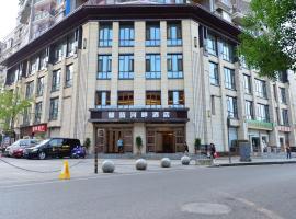 重庆璧蓝河畔酒店