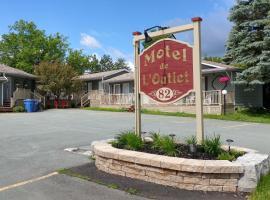 奥特莱特汽车旅馆