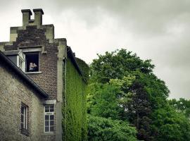 艾尔斯鲁城堡餐厅酒店