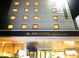 北上阿帕酒店