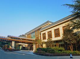成都望江宾馆,位于成都的酒店
