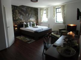 特伦提诺酒店