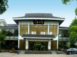 苏州园外楼饭店