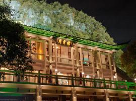 桂林月牙楼伴山度假酒店