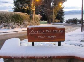安图库岩酒店