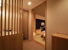 奥日光高原酒店
