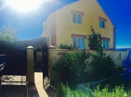 Guest House on Zhukova