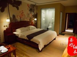 茶屿红木酒店