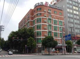 锦江之星东莞南城西平地铁站酒店