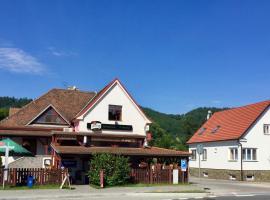 乌格尔玛旅馆