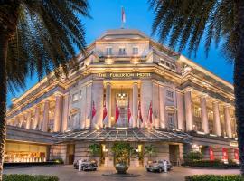 新加坡富丽敦酒店