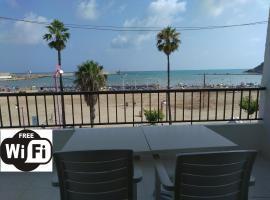 Apartamento céntrico en primera linea de playa