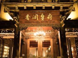 Shangri-La Royal Boutique Inn