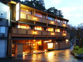 花筏日式旅馆